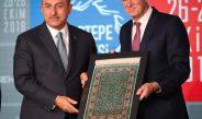 """Γ.Παπανδρέου: """"Η συνεργασία Ελλάδας – Τουρκιας – ΕΕ στο προσφυγικό, κλειδί για τη σταθερότητα της ευρύτερη περιοχής"""""""