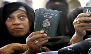 Με αφορμή την κατάργηση του δεύτερου βαθμού εκδίκασης ασύλου