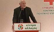 Η ομιλία του Γιώργου Παπανδρέου στη συνεδρίαση της ΚΠΕ του Κινήματος Αλλαγής
